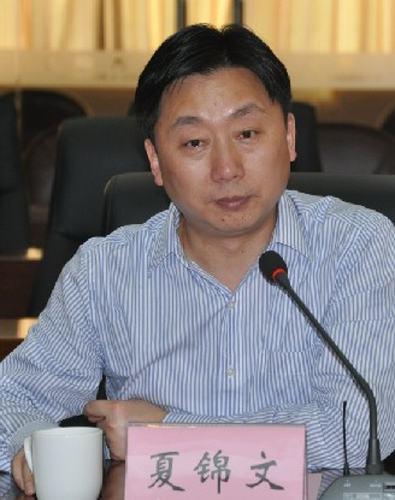 无锡镇江南通盐城徐州五市市委书记经选举产生