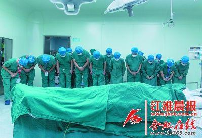 致敬!援藏医生赵炬病逝 捐出全部可用器官!