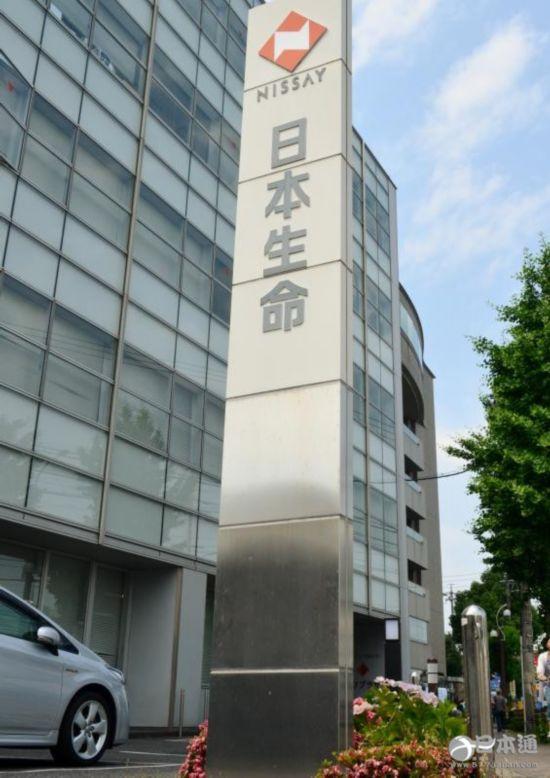 日本生命保险 涩谷 同性伴侣