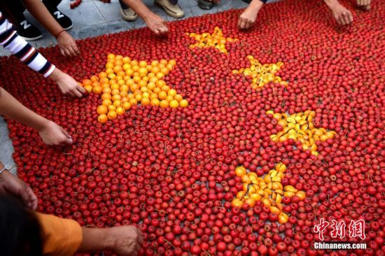 黄河三峡山里人山楂柿子绘国旗迎国庆