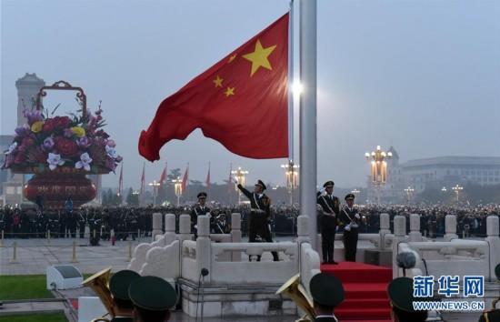 (组图)天安门广场举行国庆升旗仪式 超10万人现场观看