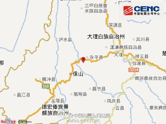云南大理永平县发生3.2级地震 震源深度6千米