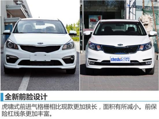 东风悦达起亚9月销量涨26% 将推新小型车-图1