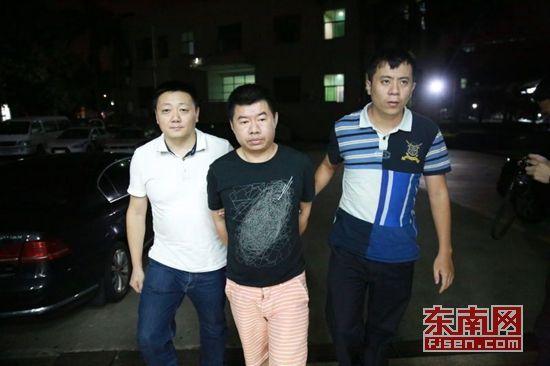 在晋江骗走880多万元 一名公安部A级通缉犯被抓