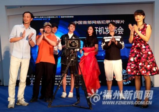 国内首部网络犯罪青春侦探轻喜剧在福州开机