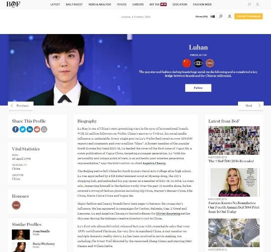 鹿晗成全球权威时尚榜单首位华语明星