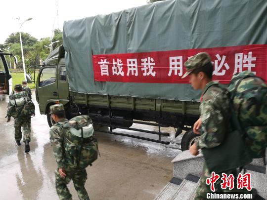 武警交通部队多措并举保障福建台风救援持续高效