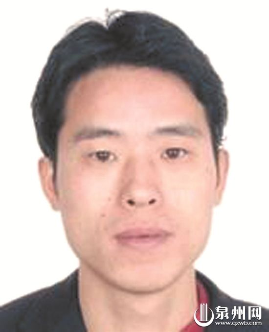 安溪县公安局通缉 48名电信网络诈骗网上在逃人员