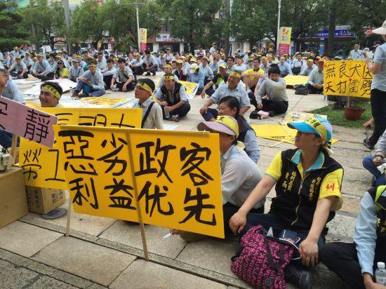 台化员工15日将发动大规模抗议 动员人数将达5千人