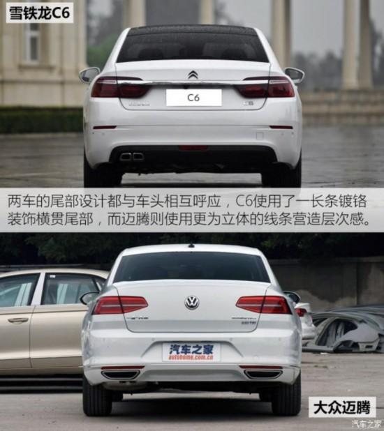 东风雪铁龙 雪铁龙C6 2016款 基本型