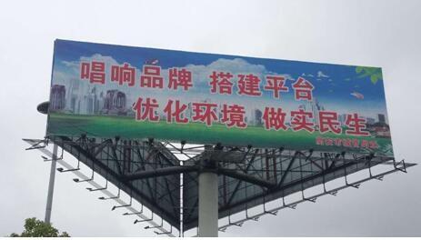 江西高安政府助力地方企业 让高安品牌唱的更