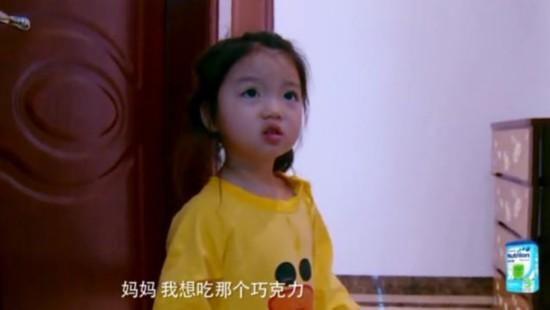 """""""爸爸去哪儿""""4,我是大明星赵强开播 这两个素人孩子实力吸睛"""
