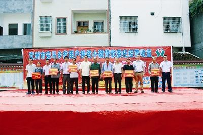 宜州市安马乡:160户贫困户获32万元分红