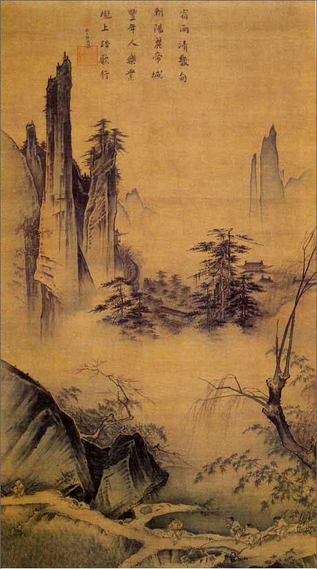 九九重阳节 邀您画中登高赏菊