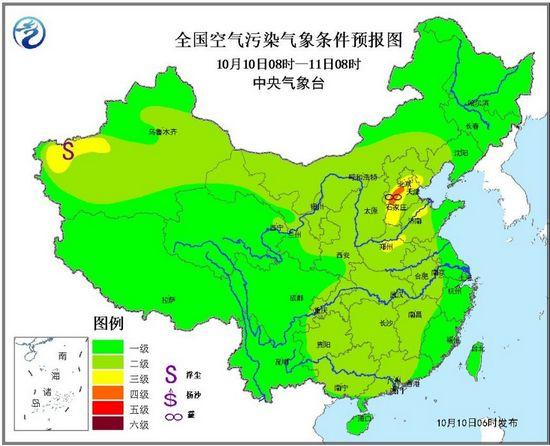 华北黄淮等地部分地区有轻度霾局地中度霾