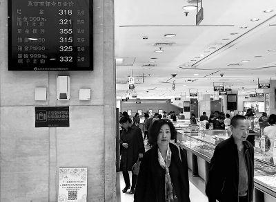 京城金价年内首次下调