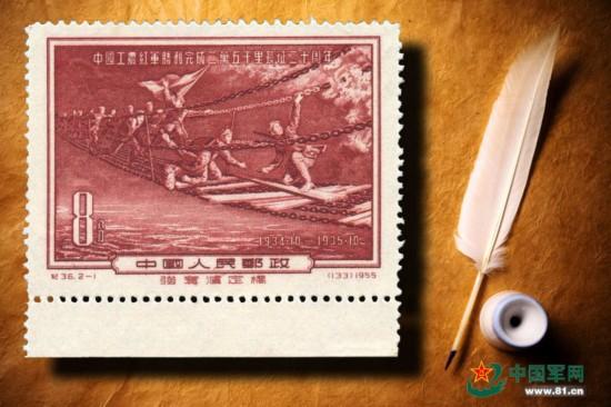 世界邮政日,看邮票里的长征
