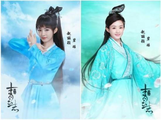 第一是碧瑶还是陆雪琪
