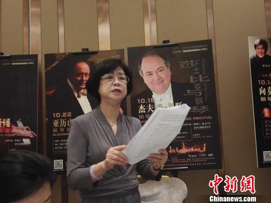 深圳国际钢琴节将举办6场大师专场音乐会