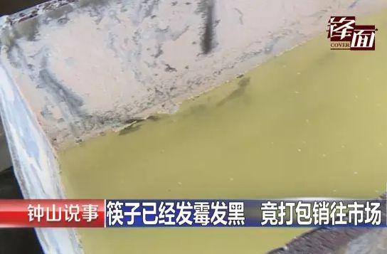 长沙ope体育电竞官方网站子批发