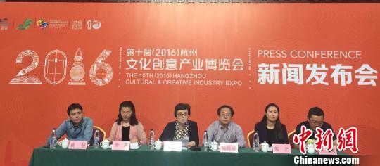 第十届杭州文博会将开幕主会场预将迎25万人次参观