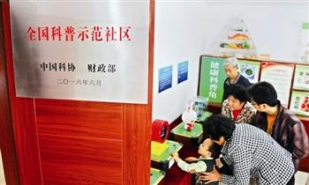 """泰州海陵高桥社区打造""""社区干部+志愿者""""队伍"""