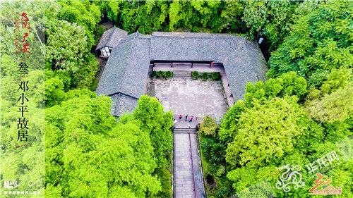 邓小平故居 广安市委宣传部供图 华龙网发-国内首个红色马拉松比赛将