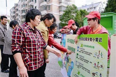 南通海门志愿者宣传垃圾分类 倡导绿色生活