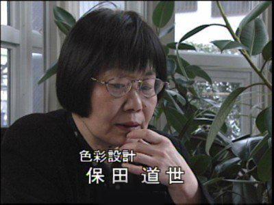 《千與千尋》色彩設計師保田道世去世 享年77歲