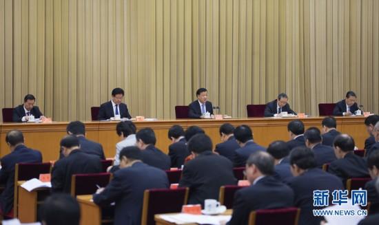 习近平:坚持党对国有企业的领导不动摇
