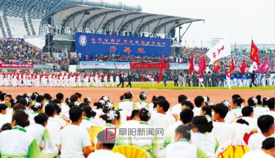安徽省第四届全民健身运动会隆重开幕 于勇参加