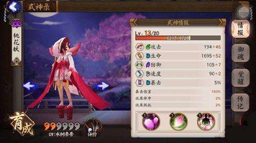 阴阳师樱花妖和桃花妖哪个好 ?哪个更值得培养?