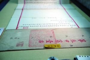 """南京图书馆""""国学馆""""开放高鹗殿试考卷首亮相"""