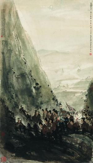 TOP10傅抱石 《夜破东�m图》 成交价:2764万港元
