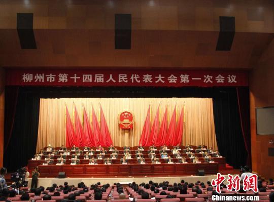 郑俊康当选广西柳州市人大常委会主任吴炜当选市长