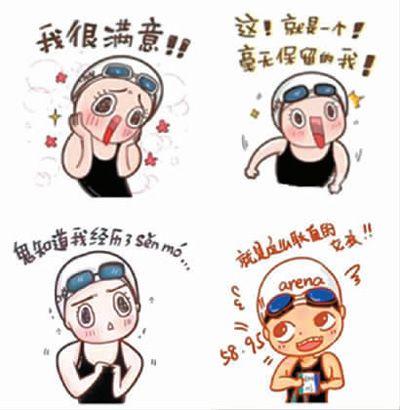 外国人咋学中国力学流行语玩转网络助图片表情动搞笑睡醒刚的图片