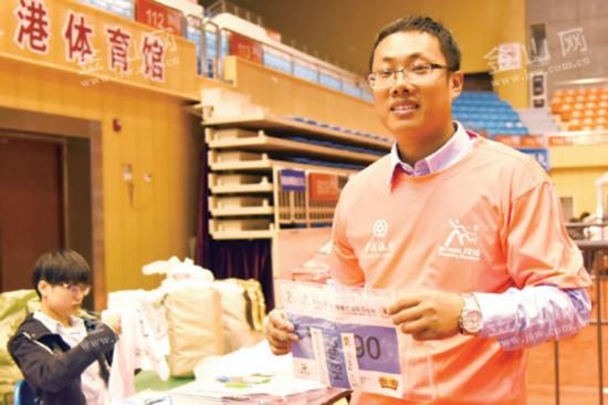 镇江国际马拉松赛准备就绪 参赛人员领装备包