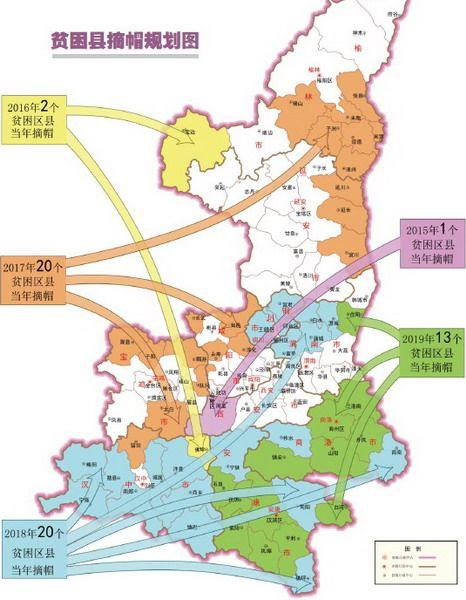 地图 466_600 竖版 竖屏