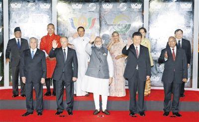 习近平出席金砖国家领导人同 环孟加拉湾多领域经济技术合作倡议 成图片