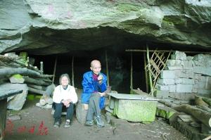 老夫妇因家贫隐居山洞半世纪 把子女培养成大学生