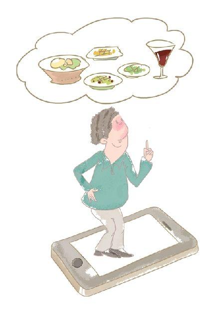 71.0%受访者发现在外打拼的年轻人很多营养不良