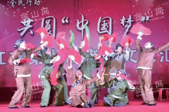 镇江举办第九届老年文艺汇演 秀出老年人风采