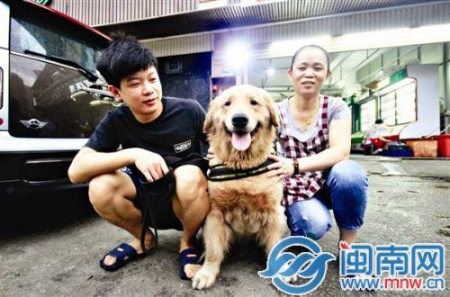 叶毅鹏和母亲李素琴谦虚地说,是他们家的狗狗救了那名轻生女子