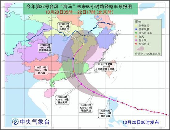 台风1_副本.jpg