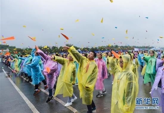 2016国际无人飞行器创新大奖赛在浙江开幕
