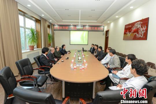 日本北海道大学教授率团到哈医大二院进行学术交流