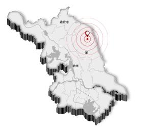 江苏射阳发生4.4级地震 最近已发生10起小震
