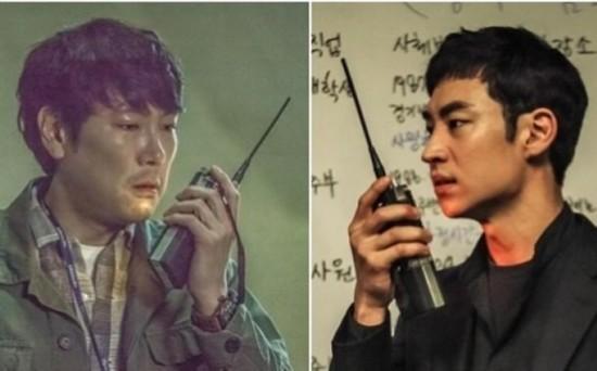 signal在線觀看韓劇網圖片