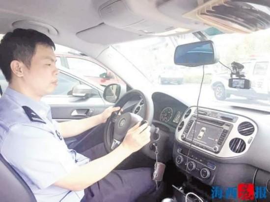 厦开通全省首个智能交通违法举报平台 取证548起
