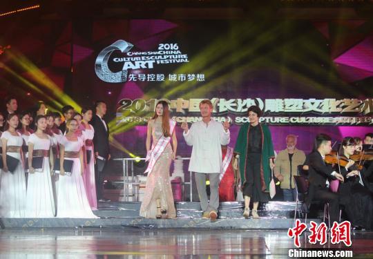 2016中国(长沙)雕塑文化艺术节闭幕24位雕塑家分获四项大奖